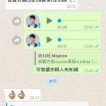 催眠whatsapp